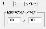 az_001.png